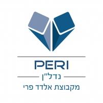 לוגו נדלן