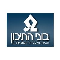 logo_0013_Bonei HaTihon