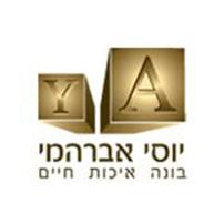 logo_0024_avrahami