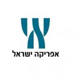 logo_0034_Africa Israel