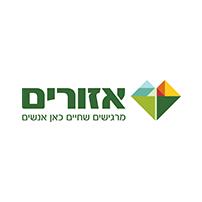 logo_0022_Azorim