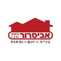 logo_0025_avisror_heb logo_16.3