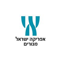 logo_0033_Africa Israel 2